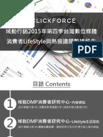 2015Q4.pdf