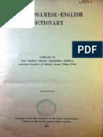 Ahom-Assamese-English Dictionary