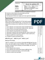 devoir.tn-devoir-de-synthèse-n°2--2012-2013(dhaoui-younsi)
