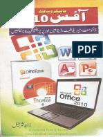 MS Office 2010(Iqbalkalmati.blogspot.com)