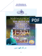 Ways of the Prophet (SAW) by Sheikh Muhammad Abdul Hai Arifi