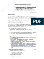 EPE Curriculum_Electrical and Allied Disciplines, Final
