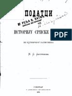 Jastrebov-Podatoci