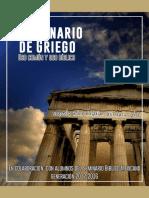 Diccionario Griego Español Uso Comun