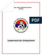 popis ukrajinskih web stranica za upoznavanja