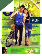 8 Days Journal ( Vol-7, No-50 ).pdf