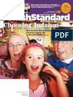 Jewish Standard, March 25, 2016, with supplements