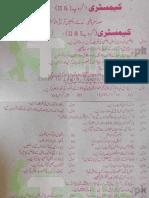 9th Class Chemistry Guess Paper 2016 Lahore Board English, Urdu Medium