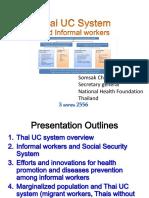Thai UC System