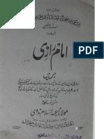 IMAM  RAZI امام فخر الدین رازی از مولانا عبد السلام ندوی