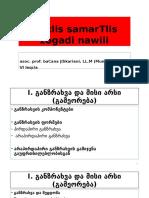 6sisxlis-samarTlis-zogadi-nawili.pptx