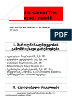 7sisxlis SamarTlis Zogadi Nawili