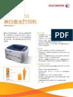 打印機5打印機5打印機5打印機5打印機5打印機5打印機5打印機5打印機5打印機5v