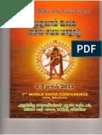 World Saiva conference 2012.PDF