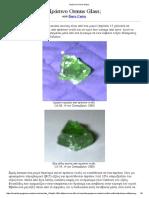 Πράσινο Ormus Glass;