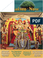 Hinduism Now-1st Issue
