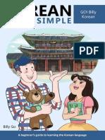 1497445825_Korean.pdf