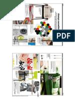 IKEA Catalog02 06