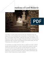 27 Reincarnations of Lord Mahavir