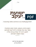 Yeshuat Yaakov