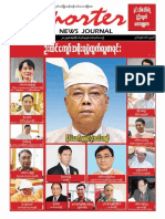 Reporter News Journal Vol-1_Issue- 44.pdf