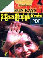 The Sun Rays Vol 1 No 92.pdf