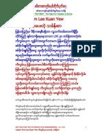 Anti-military Dictatorship in Myanmar 1124
