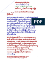 Anti-military Dictatorship in Myanmar 1270