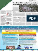 JNU Freedom of Speech, Democracy, University Autonomy