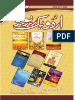 Urdu Book Review Dehli Oct Nov Dec 2015