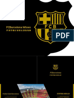 FC Barcelona - Wine Catalogue