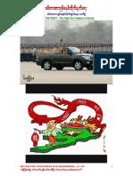 Anti-military Dictatorship in Myanmar 1128 - 2nd Ed