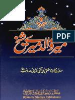 Mery Walid Mery Shaikh