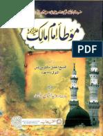 Muatta Imam Malik