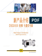 New Products Introduction DSG3000 -.pdf