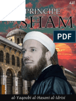 El Noble Sheij Muhammad Al Yaqoubi Al Hasani