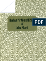 Biography of Pir Mehr Ali Shah