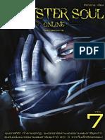 Monster Soul Online 7