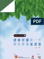 book1x