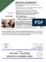 Jodo Mission Bulletin - April 2016