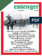 The Messenger News Journal Vol.6,No.43.pdf
