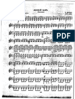 """Schubert """"Der Erlkonig"""""""