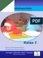 Pelajaran Bahasa Arab Kelas II Sd
