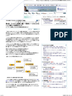 sheji2_1.pdf