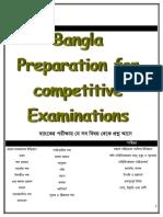 Bengali Grammar-Exam. Preparation