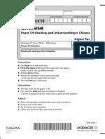 2010 Edexcel GCSE HigherTier Reading&Understanding 5CN03