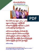 Anti-military Dictatorship in Myanmar 1135