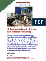 Anti-military Dictatorship in Myanmar 1134