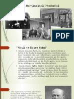 știința românească interbelică