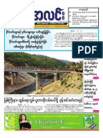 Myanma Alinn Daily_ 30 March 2016 Newpapers.pdf